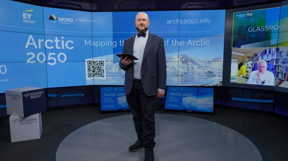The Roundtable «Arctic-2050: Mapping the Future of the Arctic»